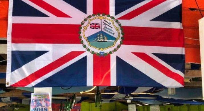 Bay Islands Flag